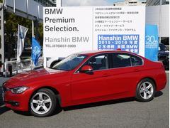 BMW320iラグジュアリー認定保証HDDナビバックモニター