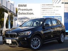 BMW X1xDrive 18dバックカメラLEDヘッドライト純正アルミ