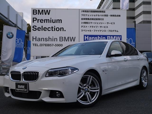 BMW 523d Mスポーツ認定保証ACCアダプティブLED19AW