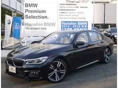 BMW740iMスポーツハーマンカードン20inアルミベージュ革