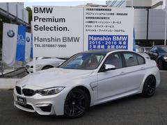 BMWM3認定保証後期Lciモデルパーキングサポート赤革