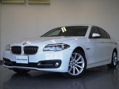 BMW523dイノベーター限定車LEDヘッドライト液晶メーター