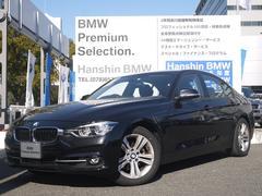 BMW330eスポーツアイパフォーマンスプラグインHVHDDナビ