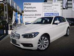BMW118iセレブレーションエディションマイスタイル400台限