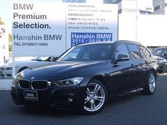 BMW320dツーリング MスポーツHDDナビ黒レザ−1オ−ナ−