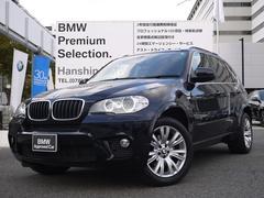 BMW X5xDrive 35i Mスポーツパッケージ 認定中古車 SR