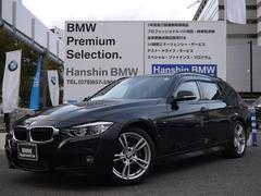 BMW320dツーリング MスポーツLEDライトACCバックカメラ