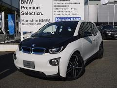 BMWアトリエ レンジ・エクステンダー装備車