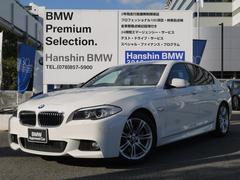 BMW535i Mスポーツパッケージ認定保証付6速TBHDDナビ
