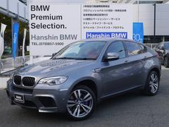 BMW X6 Mベースグレード後期Lci認定保証LEDヘッドライト赤革1オナ