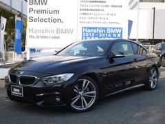 BMW435iクーペ Mスポーツ直6EGベージュレザーLED