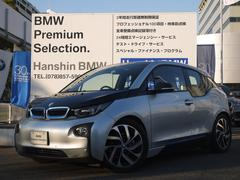 BMWアトリエ レンジ・エクステンダー新型94AHバッテリーLED