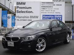 BMW330e Mスポーツ アイパフォーマンス LEDライトACC