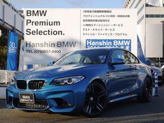 BMWM2ベースグレードワンオーナー黒レザーハーマンカードンPDC