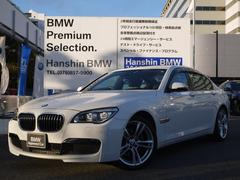BMW740iMスポーツACC LEDヘッド 認定中古車サンルーフ