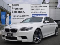BMWM5赤レザーシートLEDヘッドライトワンオーナーサンルーフ