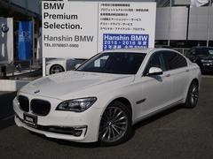BMWアクティブハイブリッド7認定保証コンフォートP1オーナーSR