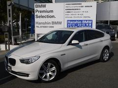 BMW535iグランツーリスモ認定保証コンフォートPKGサンルーフ