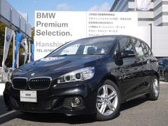 BMW218dグランツアラー Mスポーツ登録済未使用車コンフォート