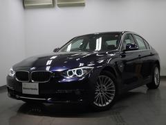 BMW320iラグジュアリー1オーナーブラウンレザーシートヒーター