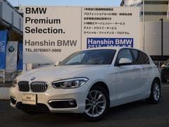 BMW118d スタイルPサポートBカメラHDDナビLEDライト