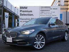 BMW550iグランツーリスモ認定保証SRベージュ革コンフォート
