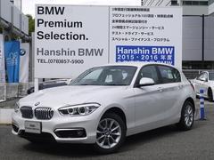 BMW118d スタイルHDDナビバックモニターリアセンサーETC