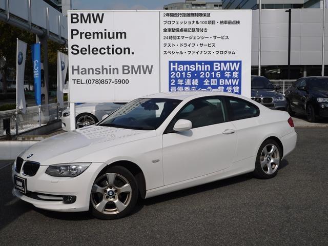 BMW 320i認定保証純正HDDナビ直噴エンジン