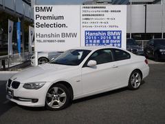 BMW320i認定保証純正HDDナビ直噴エンジン