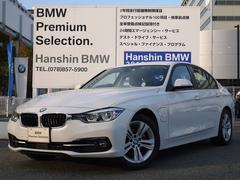BMW330eスポーツアイパフォーマンスLEDライトPHV