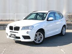 BMW X3xDrive 20dMスポーツ認定保証黒レザーシートヒーター