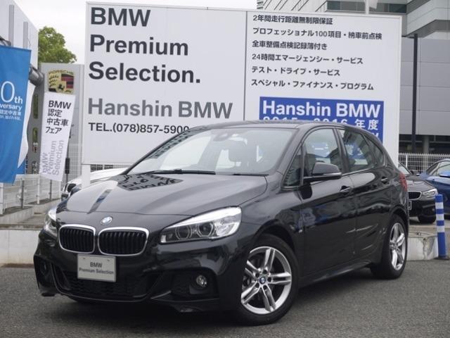 BMW 218dアクティブツアラーMスポーツ登録済み未使用車
