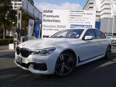 BMW740eアイパフォーマンス Mスポーツ 登録済み未使用車