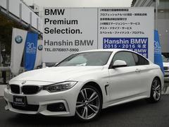 BMW435iクーペ Mスポーツ 左H LED1オーナー