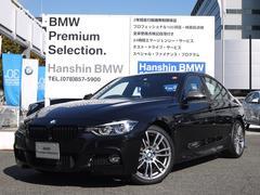BMW320dMスポーツ19インチAWパフォーマンスパーツ装着車両