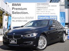 BMWアクティブハイブリッド3 ラグジュアリーベージュレザーシート
