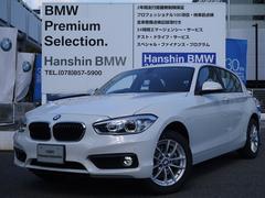 BMW118i登録済み未使用車プラスパッケージパーキングサポート