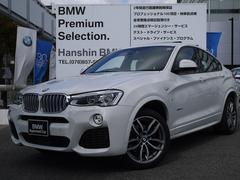 BMW X4xDrive 35i MスポーツAセーフティーSR黒革1オナ
