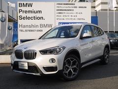 BMW X1xDrive 20i xラインコンフォートPKGHDDナビ