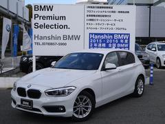BMW118i1500ccプラスPKGパーキングサポート1オーナー