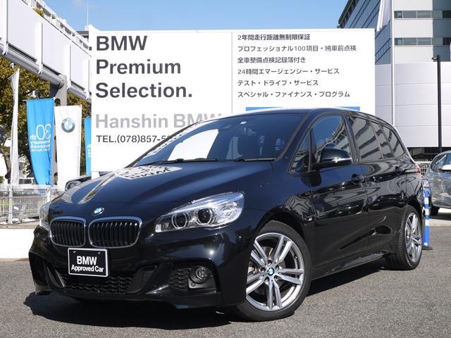 BMW 218iグランツアラー MスポーツアドバンスPサポ1オーナー
