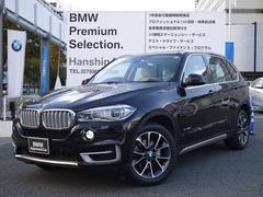 BMW X5xDrive 35d xライン認定保証LEDヘッド1オナSR