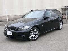 BMW320iツーリング Mスポーツ後期直噴EG電動PSHDDナビ