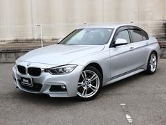 BMW320d Mスポーツ 認定保証インテリセーフティ 1オーナー