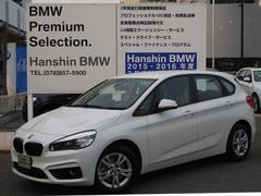 BMW218iアクティブツアラープラスPKGバックモニター未走行車