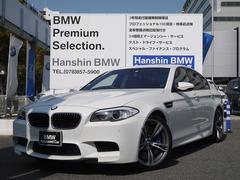 BMWM5赤レザーシートサンルーフ20インチAWシートエアコン