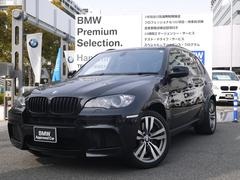 BMW X5 Mベースグレード認定保証サンルーフベンチレーションシート1オナ