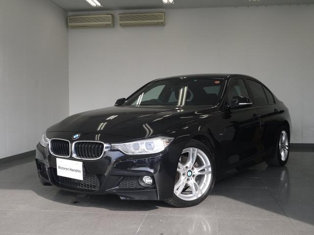 BMW 320i Mスポーツ ワンオーナー パドルシフト HDDナビ