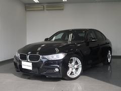 BMW320i Mスポーツ ワンオーナー パドルシフト HDDナビ