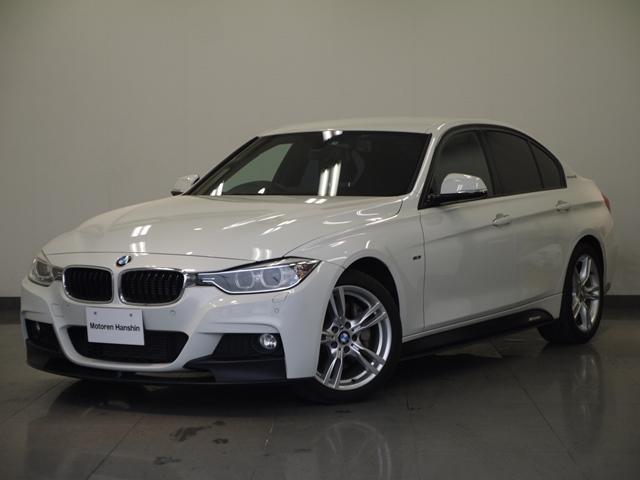 BMW アクティブハイブリッド3 MスポーツMパフォーマンスエアロ